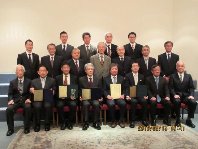 2018表彰式